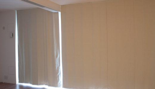 カーテン選び。アチコチ探して結局、無印のオーダーカーテンにしました。