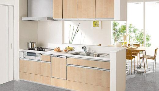 キッチンの床材選び。サンプルを比較するも決められず…。
