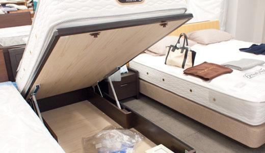 ガス圧式収納ベッドはマットレスとセットで?シモンズのセールを狙うの巻