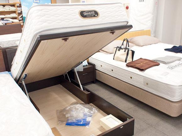 シモンズのガス圧式収納付きベッド