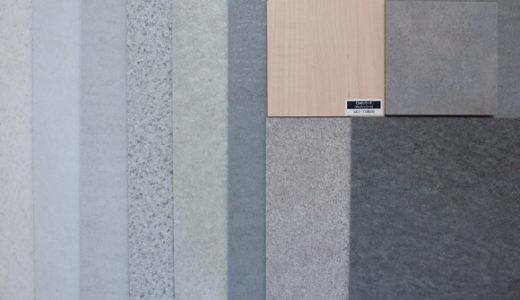 キッチンの床はどうする?床材メーカー5社巡り。