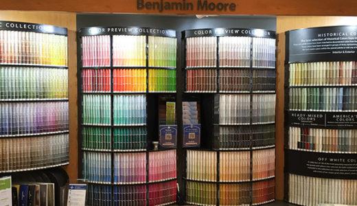 DIY!壁にベンジャミン・ムーアペイントを塗るの巻【購入篇】