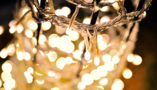リノベのLED照明選びは結構大変!施主支給で買ったライトまとめ。