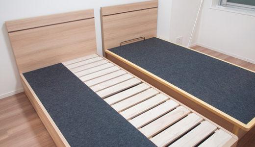 ベッド搬入〜6畳にシングル2台を詰め込みました。