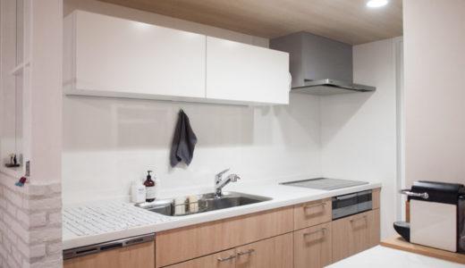 キッチンタオルはどこに掛ける?穴をあけないタオル掛けで解決