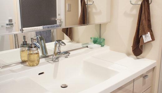 洗面所のハンドソープを一石二鳥に。マジックソープは色々使えて便利。