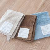 b2c_towel4