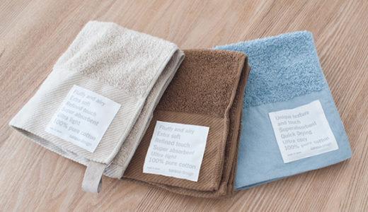 タオルも気持ち良い方がいい。今治と泉州のb2c towel series