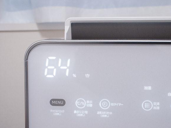 寝室の湿度