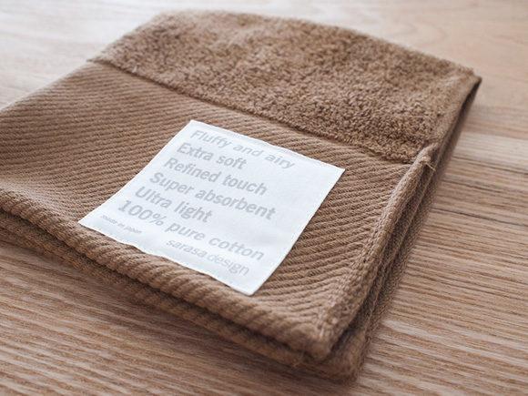 b2cのタオル