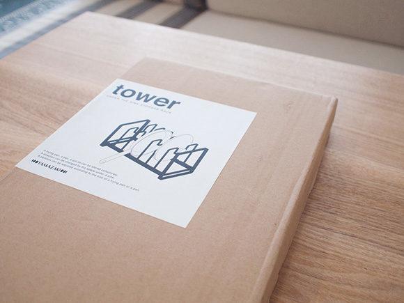 towerのパッケージ