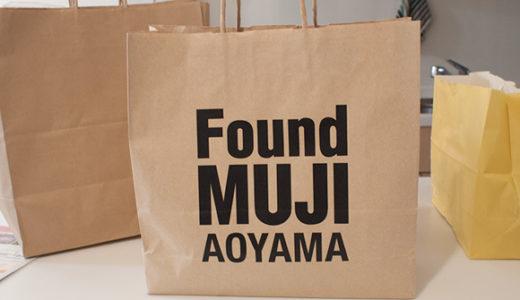 無印良品週間♪Found MUJI で買ったもの。