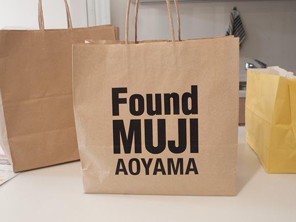 found_muji1