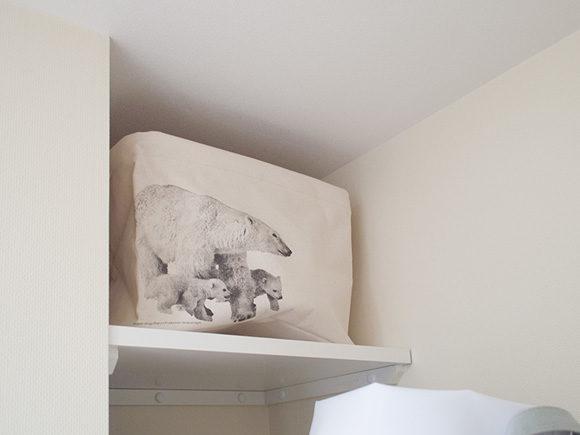 ピリエのシロクマ