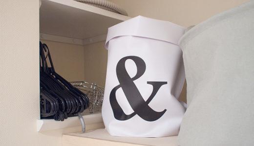 洗面所をスッキリさせたい!洗濯機の排水ホースの目隠し計画。
