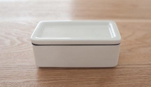 ナイスなキッチン雑貨。KINTOバターケースとBRUNOホットプレート。