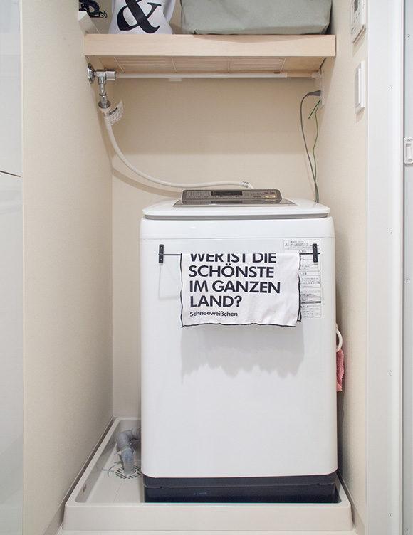 100均でつくる洗濯機のタオル掛け