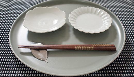 悩んだけど買って良かった。シンプルモダンなKIHARAの和食器。
