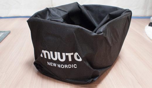 MUUTOのリストアバスケットが到着♪が、まだまだ満足にはほど遠い現状。