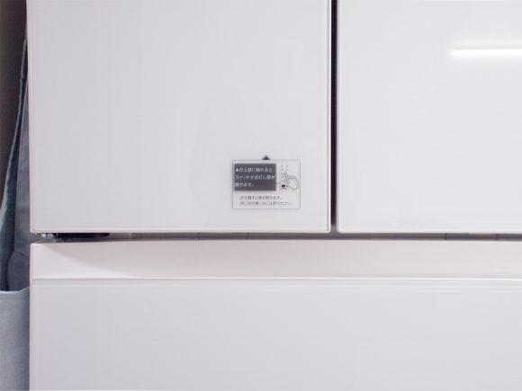 冷蔵庫ドアシール