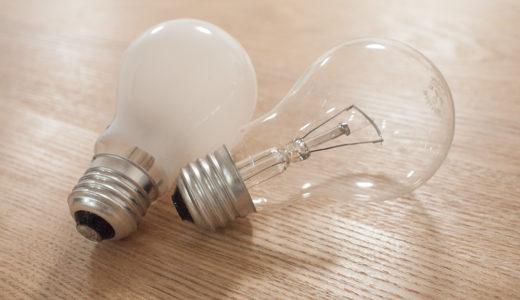 買って良かったペンダントライト。電球って白と透明でこんなに違うのね。