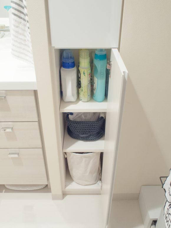 洗剤 収納棚