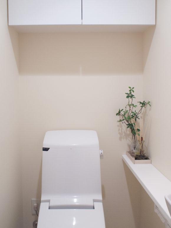 トイレ グリーン