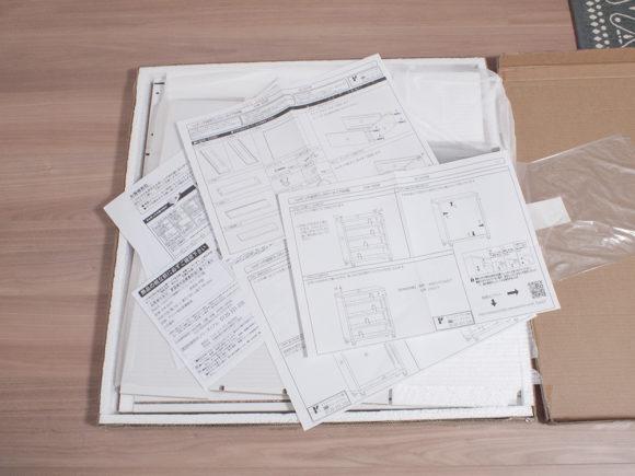 ニトリ 組み立て家具