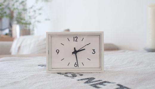 無印のミニ置時計がマグネット付きで便利だった件。