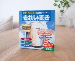 木村石鹸 洗濯槽クリーナー きれいずき