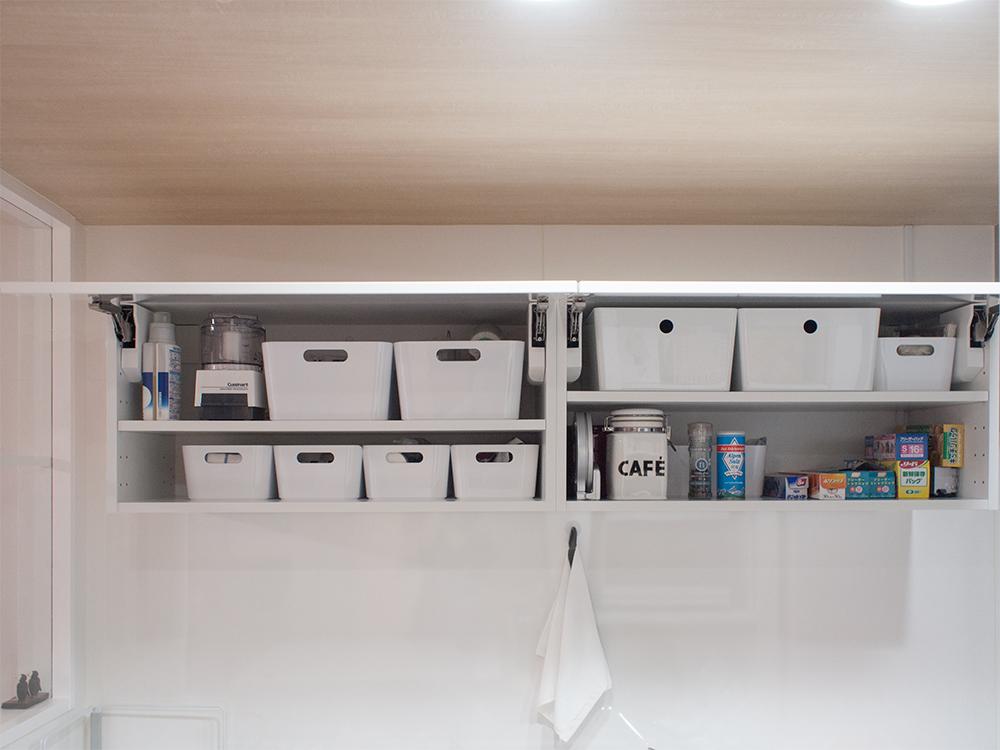キッチン 収納 IKEA