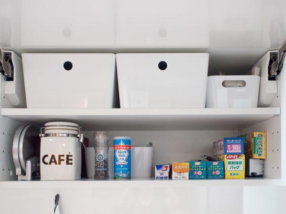 キッチン吊り戸棚 収納整理