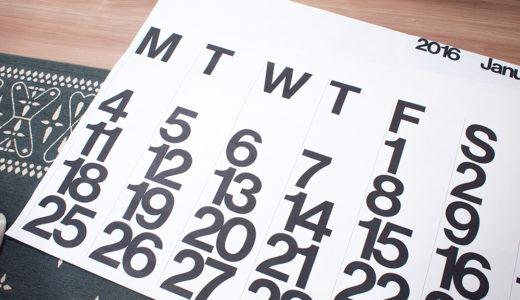 ビッグな白黒カレンダーStendig Calendarを再利用