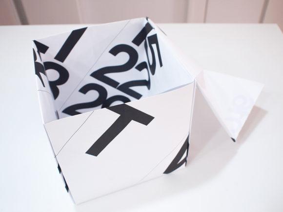 フタ付き 紙 箱 自作
