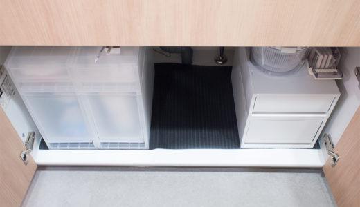 無印のストッカーでキッチンシンク下収納をやり直し