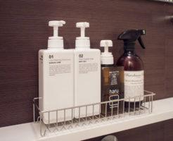 バスルーム インテリア オリジナルボトル