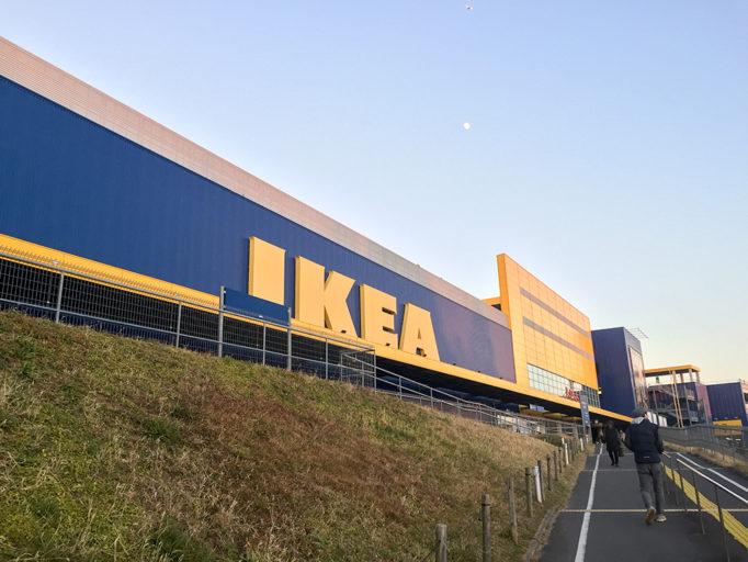 IKEA 新三郷