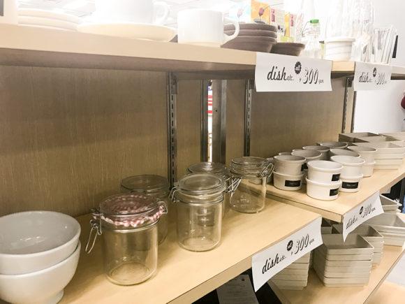 食器 セール
