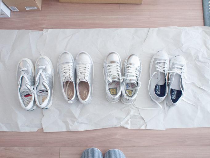 ロコンド 靴