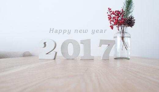 新年のご挨拶&お札と干支の置物を買いました。