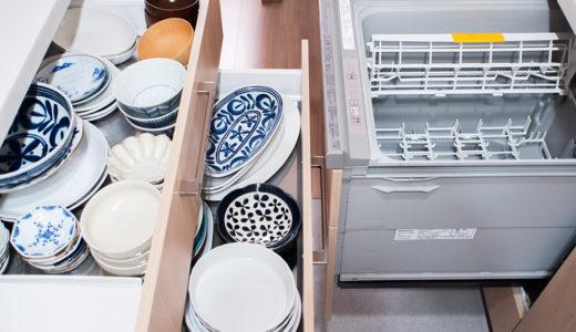 こりゃラク!な食洗機と食器棚のレイアウト&食洗機のお手入れ