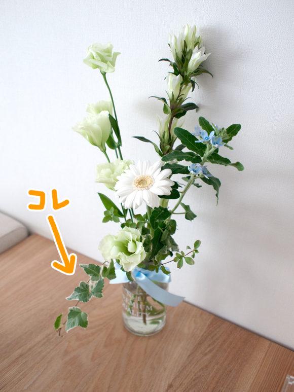 ダイニングに飾る花