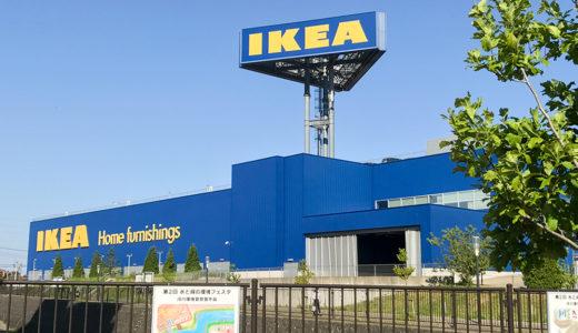 IKEAへ。あのドラマのダイニングテーブルに似てるのがあった件。