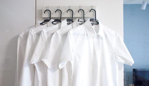 ワイシャツの襟汚れが真っ白に♪1番ラクで1番落ちた方法