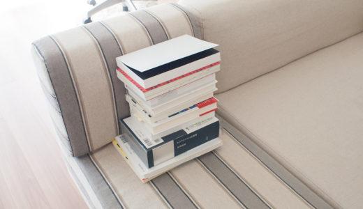 増えて行く本の収納をどうするか問題勃発。