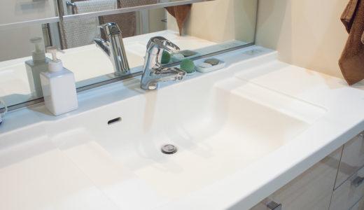 洗面所の水栓掃除の盲点!水垢汚れを重曹とクエン酸で解決しました。