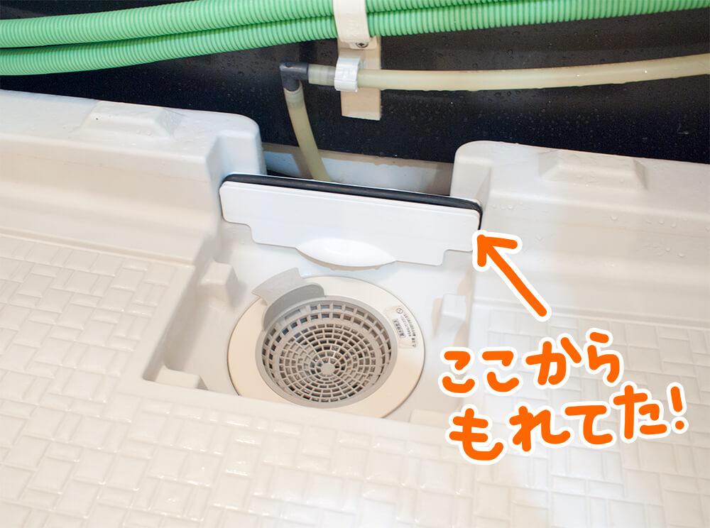 バスルームの床のオキシ漬けに失敗する原因。水が漏れるところ