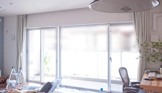 窓拭きと網戸掃除とカーテンの洗濯を一番簡単だと思う方法で。