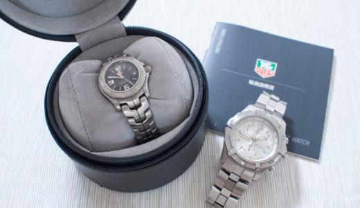 腕時計の買取査定を比較。ブランディアと時計買取bizに出してみた。