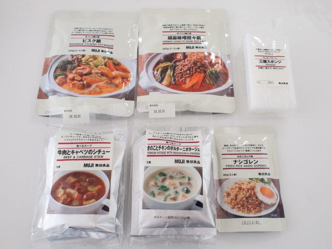 無印のレトルト食品と雑貨の写真
